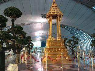 Besöket i Thailand blev inte långt 79f35ae7288f8