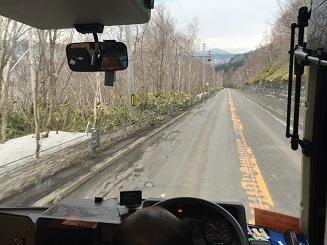 Japanska offentliga kön på buss
